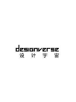 designverse-publicaciones